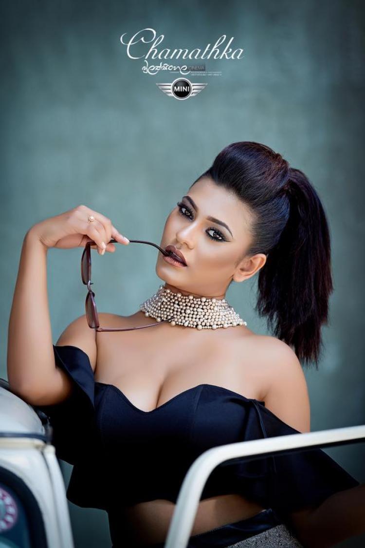 Chamathka Lakmini