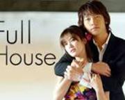 Full House    (21) / 23-08-2014
