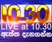 Live at 10.30 Sinhala News  23-10-2018
