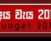 budget-2017-13-11-2016