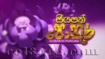 Siyapath Pokura 24-03-2020