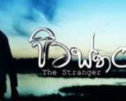 Pitastharaya 10-12-2016