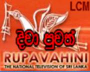 Rupawahini Noon News   23-08-2014