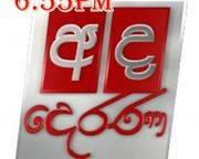 Derana News 6.55 PM  06-03-2019