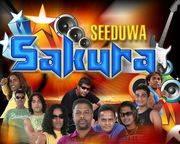 Seeduwa Sakura 2014 Makandura Live 30-10-2014