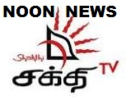 Shakthi Noon News 22-10-2018