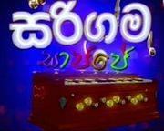 sarigama-sajjaya--gamunu-hewa-balakaya-band-15-07-2019