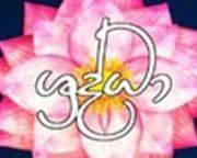 Shraddha 03-08-2019
