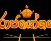 Raja Yogaya Teledrama (35) / 31-08-2018