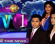 Prime time Sinhala News TV 1 13-12-2016