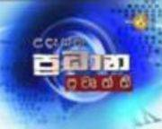 Sirasa Morning news 02-05-2014