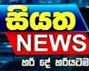 Siyatha TV News 6.00 P.M 03-06-2019
