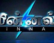 Minnal Shakthi TV 23-12-2018