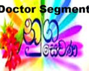 Nugasewana Doctor Segemnt - Dr.Hiranya Abesekara 28-03-2017