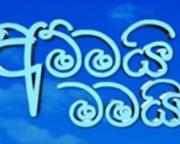 Ammai Mamai 18-10-2017