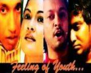 feeling-of-youth-25-05-2017