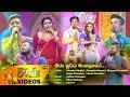 Hiru Sooya Mangalya - Hiru Stars