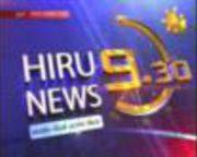 Hiru TV News 9.30PM 12-02-2016