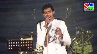 Sri Lanka Police Band Live in Kahawaththa 11-03-2019
