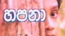 Hapana Sinhala Teledrama  (18) / 01-02-2019