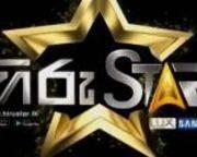 Hiru Star 19-08-2018