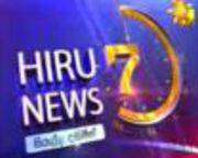 Hiru TV News 7PM 20-09-2016