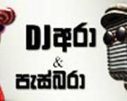 DJ Ara and Pasbara Morning Show 10-09-2019