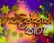 Hathdinnath Tharu 20-10-2016