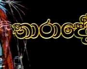 ThaaraDevi   (07) / 12-12-2016