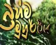 Brahma Muhurthaya   (34) / 22-08-2014