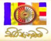 Sirasanamami Live Sirasa TV 13-12-2016