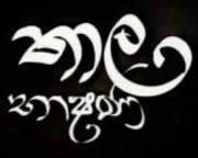 thala-bhashana-26-01-2019