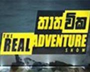 thathvika-the-real-adventure-show-12-08-2018