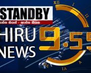 Hiru TV News 9.55Pm 03-08-2019