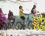 kurulu-pihatu-final-episode-(50)-10-07-2016