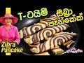 Ape Amma - Zebra pancake 14-09-2019