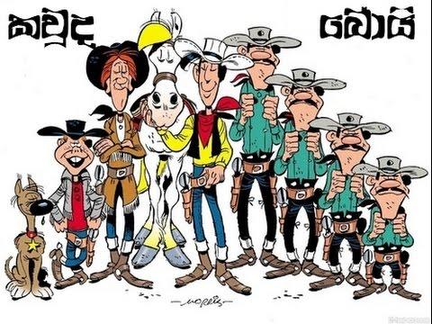Cow The Boy Sinhala Cartoon 05-09-2012