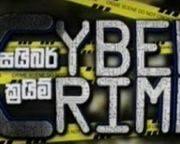 Cyber Crime 16-02-2016