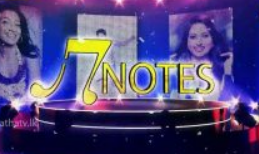 7 Notes 22-12-2018