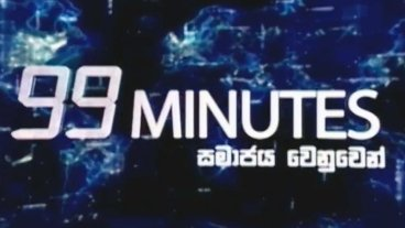 99 Minutes 08-01-2020