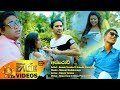 Apsaravi - Dasun Taraka ft Erande Lakshan 30-10-2017