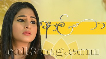 Aaliya Episode 23