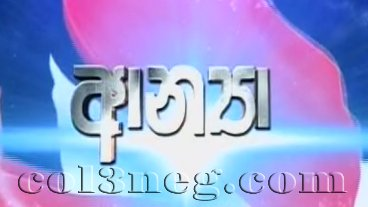 aanya-episode-30