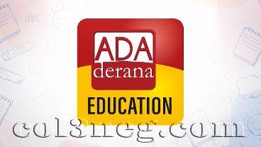 ada-derana-education-physics-(a-l)-24-10-2021