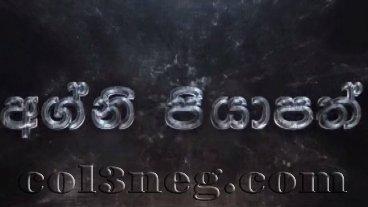 agni-piyapath-(143)-26-02-2021