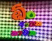 On Ataka Nataka 18-08-2012