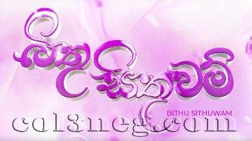 bithu-sithuwam-(15)-06-04-2020