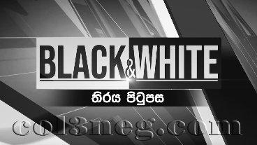 black-&-white-14-08-2020