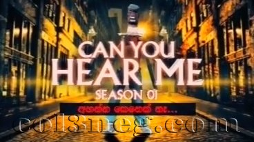 can-you-hear-me-season-1-episode-32