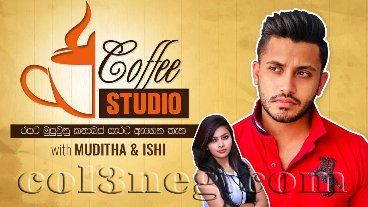 Coffee Studio 01-08-2020